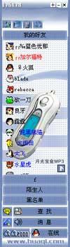 月光宝盒MP3皮肤